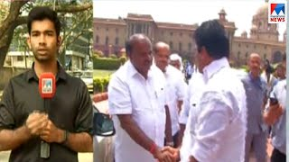 Karnataka Election report