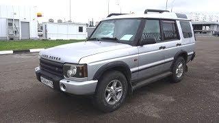 Могучий Король Бездорожья.  Land Rover Discovery 2. Обзор.