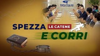 """Mio Dio, Tu sei la mia salvezza """"Spezza le catene e corri!"""" - Trailer ufficiale italiano"""