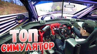Обзор подвижного симулятора Next Level Racing руль AccuForce Pro + Heusinkveld и выступление в Киеве