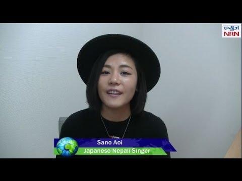 Sano Aoi || Japanese-Nepali Singer || Interview by Aananda Koirala