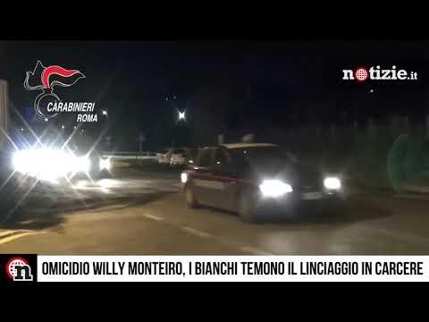 Omicidio Willy Monteiro, fratelli Bianchi accolti con gli sputi in carcere