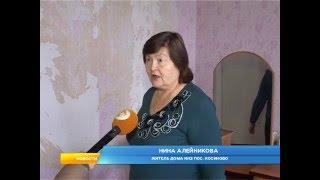 Коммунальные проблемы(В поселке Косиново многодетная семья пытается добиться права на жизнь в нормальных условиях. В их квартире..., 2016-01-14T21:46:53.000Z)