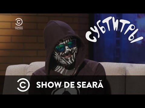 Show de Seară (Carla's Dreams)