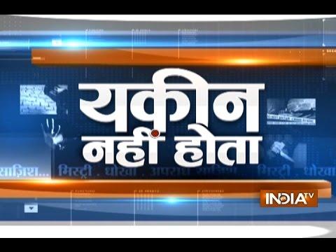 Yakeen Nahi Hota: Indian man killed in possibly racial shooting at Kansas bar