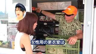 「月刊アームズマガジン」公式放送 『鈴木咲チャンネル(仮)』は毎週月...