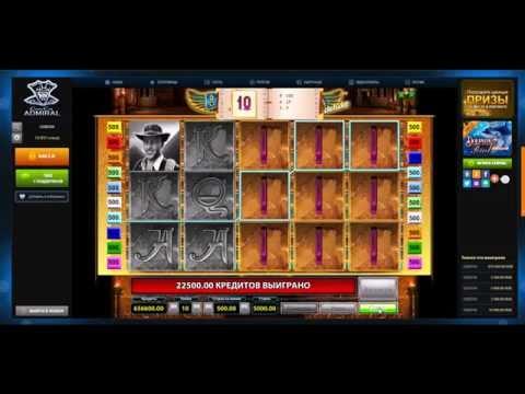 Игровые автоматы   Book of Ra победа 300 000 рублей.