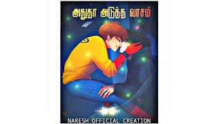 Gana Natpu song whatsapp status /chennai gana pullingo Natpu song whatsapp status /Tamil friendship
