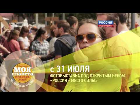 Вести. Культура - 12.08.16