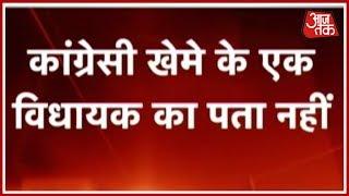 कर्नाटक में 8 विधायकों के पेच में उलझी BJP