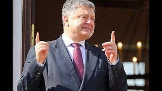 Депутаты выступили заимпичмент Порошенко