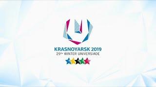 Главные события дня на Универсиаде за 4 марта