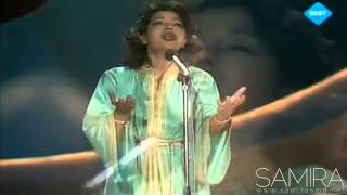 سميرة سعيد - بطاقة حب | Samira Said - bitaqat hobb (Official Audio) 1980