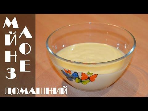 Майонез с горчичным порошком пошаговый рецепт с фото на