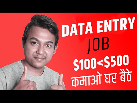 Online Data Entry And Search Engine Evaluator Jobs | Apply Process | Full Details