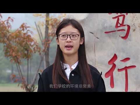 Xuzhou College of Industrial Technology (г. Сюйчжоу)