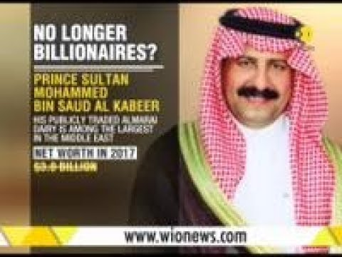 WION Gravitas: No Saudi billionaires on Forbes rich list 2018