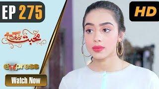 Pakistani Drama | Mohabbat Zindagi Hai - Episode 275 | Express TV Dramas | Madiha