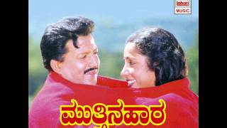 Kannada Hit Sonsg | Saaru Saaru Miltry Saaru Song | Mutthina Haara Kannada Movie
