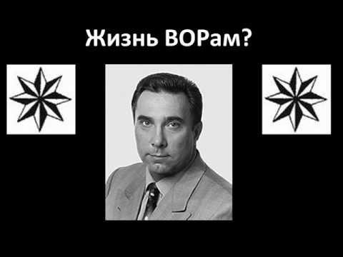 Ильхам османов челябинск смотрящий фото