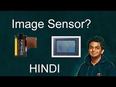 Image Sensor | Hindi | Photowala