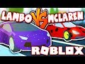 WHICH CAR IS FASTER: LAMBO VS MCLAREN!!  (Roblox Jailbreak Race)