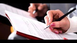 видео Внесение изменений в кадастровый паспорт
