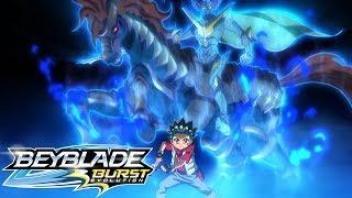 Beyblade Burst Evolution русский | сезон 2 | Эпизод 1 | Свежий старт! Эволюция Валтрика!