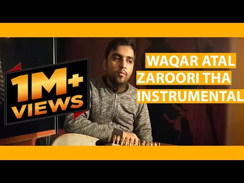 Zaroori Tha instrumental (RABAB) Rahat Fateh Ali Khan