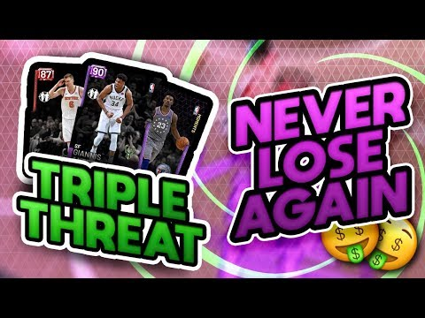 How to Never Lose in NBA 2K19 MYTEAM TRIPLE THREAT ONLINE
