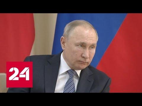 Путин ужесточит ответственность за доставку контрафакта - Россия 24
