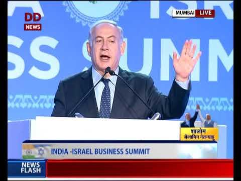 PM Netanyahu Addresses India-Israel Business Summit