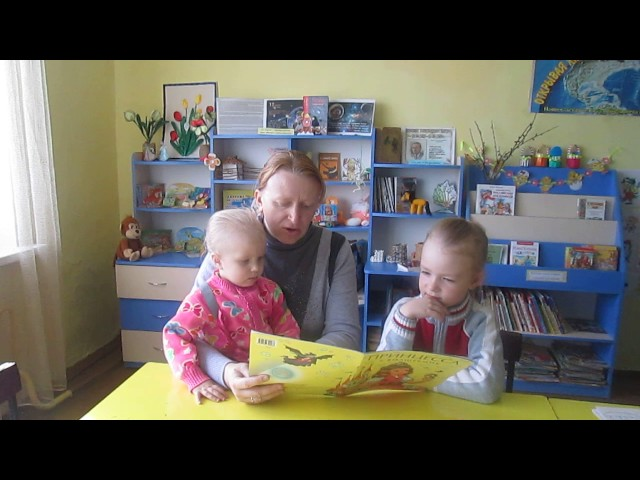 Изображение предпросмотра прочтения – ЮлияМусихина читает произведение «Принцесса и волшебник» (Гурина Ирина)