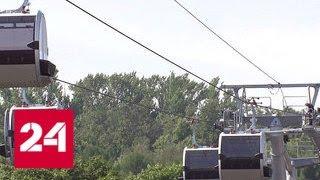 Канатную дорогу в Лужниках закрыли на плановое техобслуживание - Россия 24