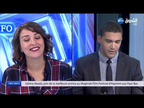 La comédienne et chanteuse algérienne Salima Abada invitée du 19h INFO de Khaled Drareni