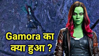 Gamora Death & Return Explained In HINDI | What Happened with Gamora In Endgame Explained In HINDI