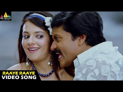 Maryada Ramanna Songs | Raaye Raaye Saloni Video Song | Sunil, Saloni | Sri Balaji Video