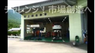 福岡県経営者フォーラム2014