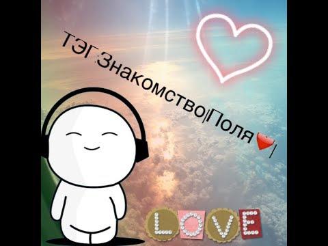 знакомства love ka