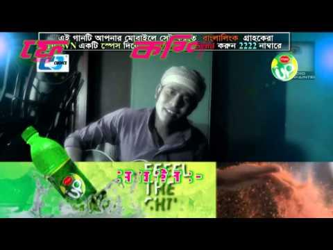 Bangla Song 2015 Friends Computer Adore Adore Kazi Shuvo