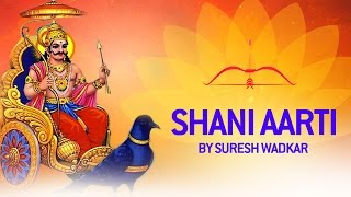 Shani Dev Aarti - Jai Jai Shree Shani Deva | Full Bhakti Song