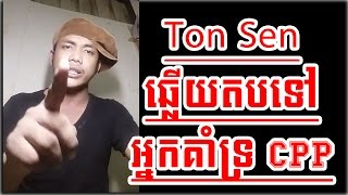 ton sen replies back to cpp supporters   khmer news today   cambodia news today