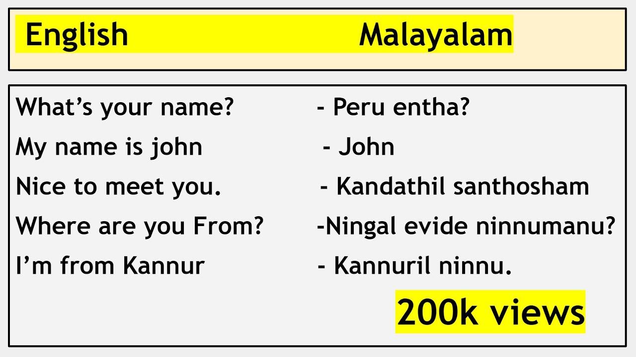 Learn Malayalam through English   English Malayalam Conversation  - YouTube