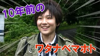 【激レア】マホト!サシマン時代の2009年の未公開映像!! マホト逮捕 検索動画 25