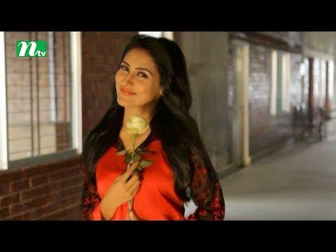 Bangla Natok Valobashar Golpo, Episode 02