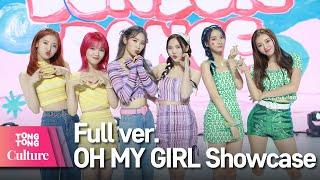 Download [Full ver.] OH MY GIRL 오마이걸 'Dun Dun Dance' Showcase 쇼케이스 풀영상 (효정, 유아, 승희, 지호, 비니, 아린) [통통컬처]