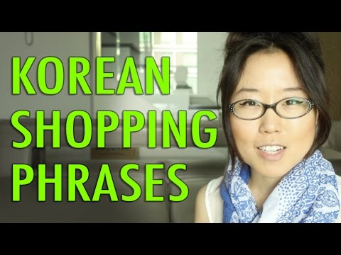Korean Phrases for Shopping