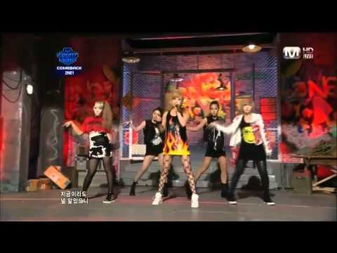 I Will Hate Somebody Else -YG Family (2NE1, BIGBANG, SE7EN & TABLO)- 2012