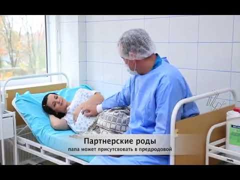 Роддом в Орехово-Зуево - Стань мамой в Подмосковье!