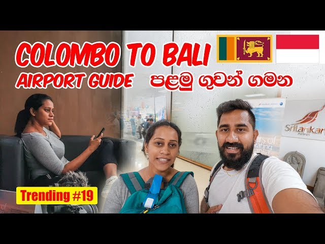 Colombo to Bali | Airport Guide | Sri Lanka | TRAVEL VLOG #20.1